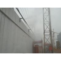西安建筑工地喷雾降尘 凯普威降尘主机