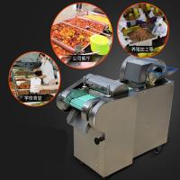 亚博国际真实吗机械 不锈钢商用菜馅机盆式切菜机 多功能切菜切块切条机 根茎类多功能切菜机