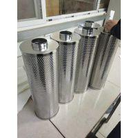 供应液压润滑煤磨选粉机网片式过滤器滤片SPL-15C-118滤芯