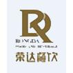 广州市荣达餐饮服务有限公司