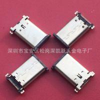 USB 2.0 TYPE-C 12PIN沉板贴片公头 两个固定脚SMT 带防尘盖公座