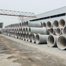 水泥管简介 水泥管厂家
