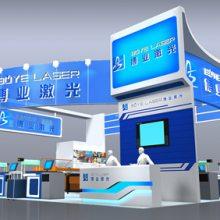 广告展-广告技术设备展览会-供应广告展展会搭建工厂