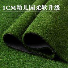 草皮围墙人造草坪减震垫制作