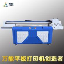 大型uv 瓷砖浮雕打印机 打印高精度高尺寸 平板uv打印机