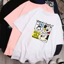 成都便宜服装批发市场夏季新款T恤女士短袖纯棉T恤批发