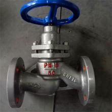 蒸汽高温柱塞阀U41SM-16C DN15铸钢法兰柱塞阀高温导热油管道锅炉蒸汽阀门