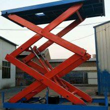 秦皇岛液压升降货梯厂家 固定式升降台价格 厂房专用装卸台