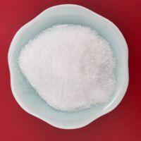 尿素食品级 发酵食品用尿素原料 品质保证