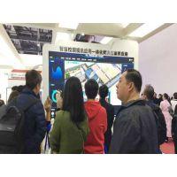 2019中国(上海)国际智慧校园博览会(图)