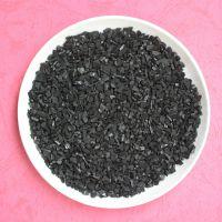 【进口椰壳】 吸附性能高 持久耐用椰壳净水炭