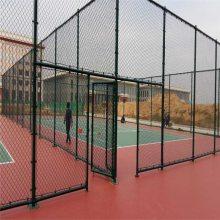 排球场地护栏网 羽毛球场护栏网 包塑活络网