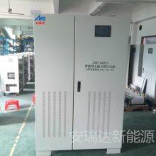 安瑞达新能源生产国内外进出口机器人手专用300KVA智能型无触点稳压器