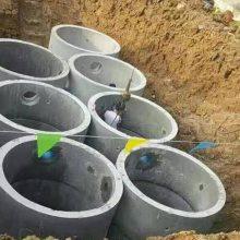 农村家用化粪池-合肥融路(在线咨询)-泰州化粪池
