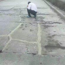 水泥路面快速修补料 水泥路面起砂快速修补料 路面修补