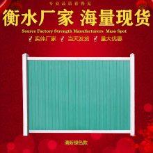 批发安平WL-0089市政工程防尘防噪彩钢围挡