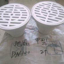 鑫佰DN100排水漏斗加工厂