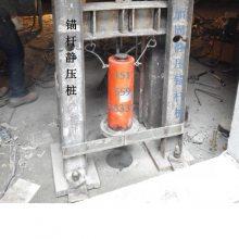 上海香水湾别墅室内外拆除 上海别墅改造装修房屋基础梁加固地下室锚杆静压桩施工预算报价