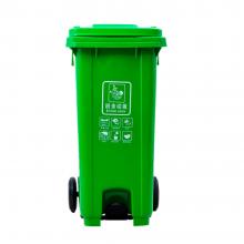 240L环卫垃圾桶240升户外环卫塑料分类大垃圾桶物业小区其他垃圾