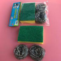 超值三件套 套装百洁布钢丝刷组合洗碗擦钢丝刷 洗碗洗锅可做赠品