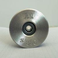 金刚石螺旋模具 钻石螺旋模具 异型钻石拉丝模具 专业生产