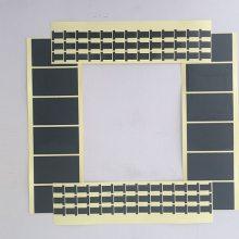 PET黑白双面胶带 遮光黑白胶带模切 黑白胶片模切厂家
