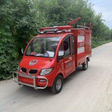 厂家供应上海市洒水消防两用车 民用消防车