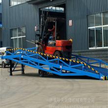 航天现货直销移动式10吨登车桥|集装箱移动式装车平台|手动液压装卸过桥|电动卸货台|