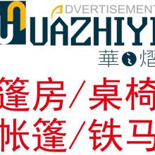 武汉华之熠广告有限公司
