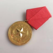 镀金纪念勋章定制,五角星勋章制作,找新疆制作纪念章工厂