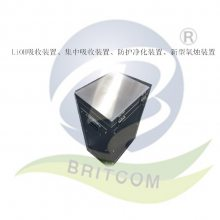LiOH吸收装置、集中吸收、防护净化装置、新型氧烛