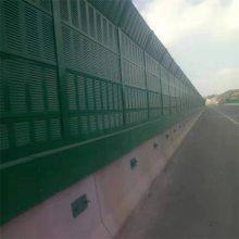 安徽高速公路声屏障厂家 铁路水泥冲孔声屏障 空调机组降噪隔音板