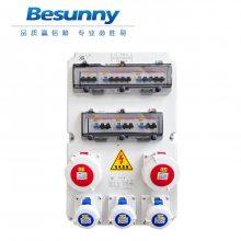 工业检修箱插座 质量保证