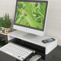 电脑显示器增高架子置物架液晶屏幕托架办公桌面键盘收纳架
