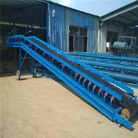 柳州波纹输送带 多用途小麦输送机