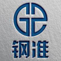 广东顺德钢准金属材料有限公司