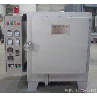 950度箱式电阻炉 高温退火炉 广东工业电炉厂
