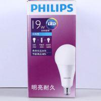 飞利浦皓亮型LED球泡灯33W/40W