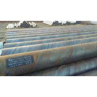 现货供应山东聊城16Mn无缝管 直缝焊管 螺旋管 镀锌管 方矩管 规格齐全