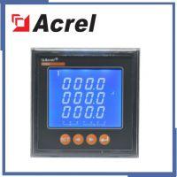 厂家供应安科瑞PZ80L-AI3智能交流电流表用于三相电流检测