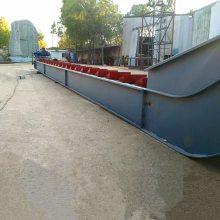 炭黑粉刮板输送机 本溪市刮板输送机定做 碳渣刮板输送机