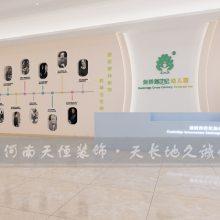 郑州幼儿园装修设计简单的规划几大要点