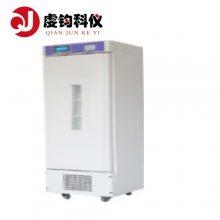 HWS-150 智能恒温恒湿培养箱