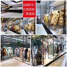 广州市优惑国际贸易有限公司