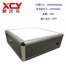 深圳市新次元新次元翻拍架无频闪灯箱Monster530530LB