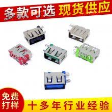 厂家批发USB插座充电器接口 USB短体10.0侧插 快速电源连接器