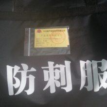 武汉市硚口区警睿消防交通器材经销部厂家直销安保防护用品