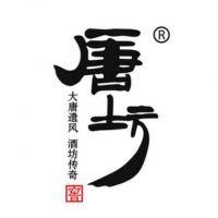 亳州市唐坊酒业有限公司