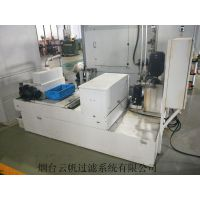 RF数控外圆磨床冷却系统改造方案