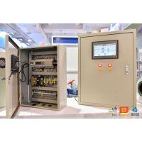 QAC2030 西门子室外温湿度传感器